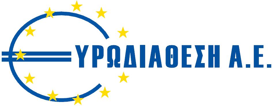 Ειδικές συνεργασίες Ευρωδιάθεση